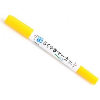 Yellow Color - Ceramics Marker DIY Porcelain Painter Pens Drawing