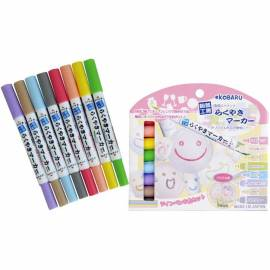 Sepia Color - Ceramics Marker DIY Porcelain Painter Pens Drawing
