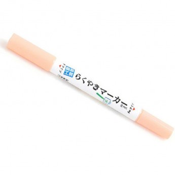 Peach Color - Ceramics Marker DIY Porcelain Painter Pens Drawing