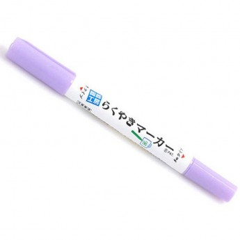 Light Purple Color - Ceramics Marker DIY Porcelain Painter Pens Drawing