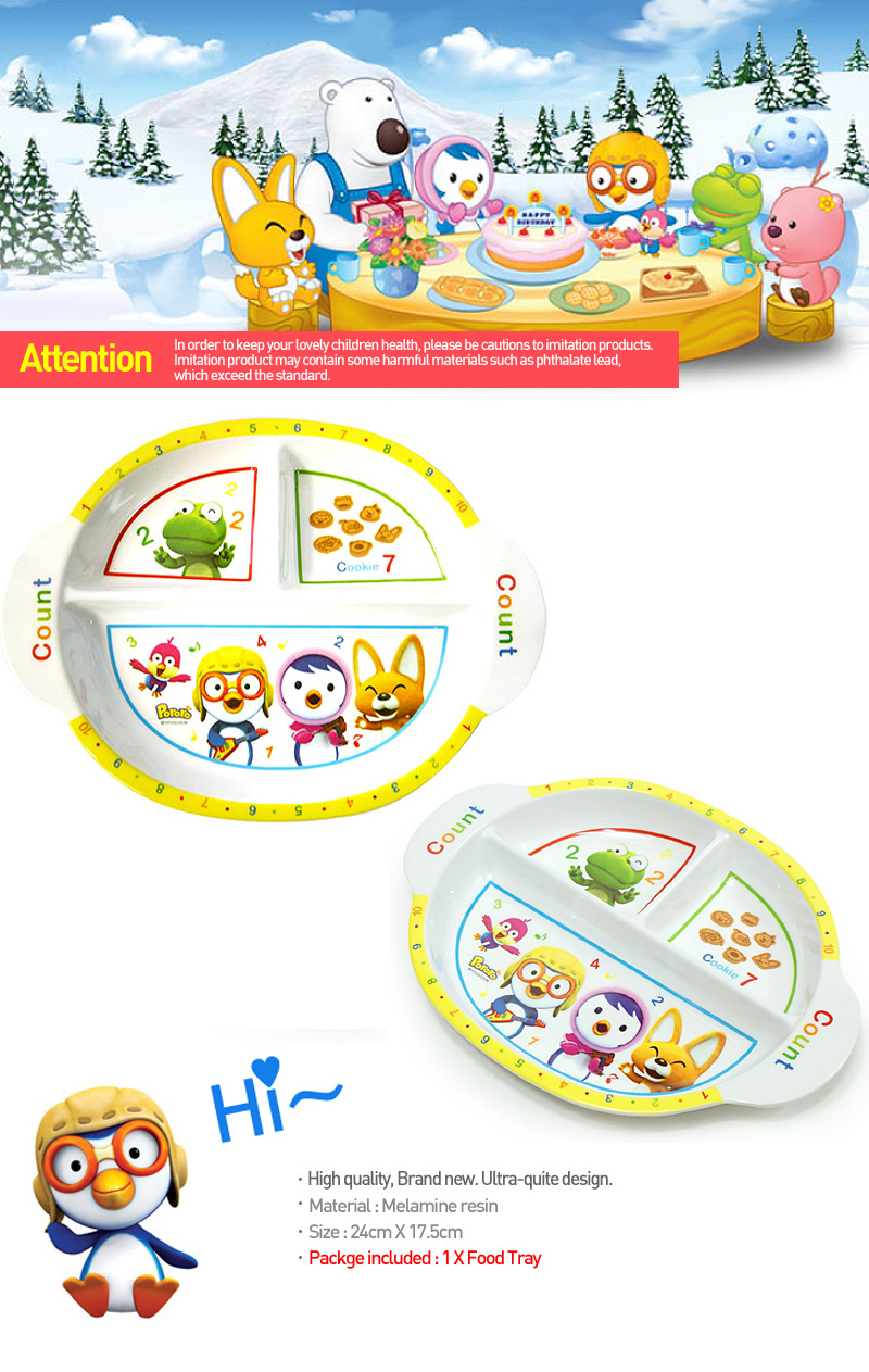 Food Tray Melamine