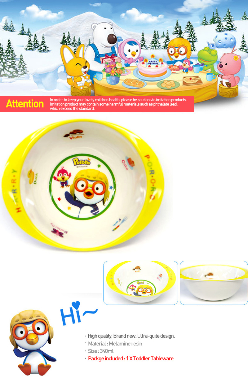 Toddler Tableware